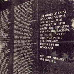 The names of people perished in the Holocaust